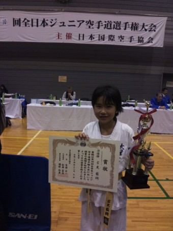 小学3年生女子 準優勝 吉見 藍綺