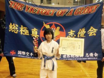 静岡県大会2