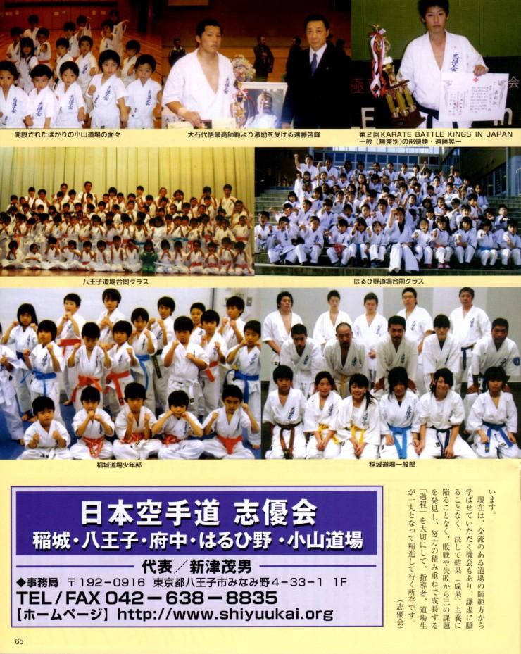 media2011-2